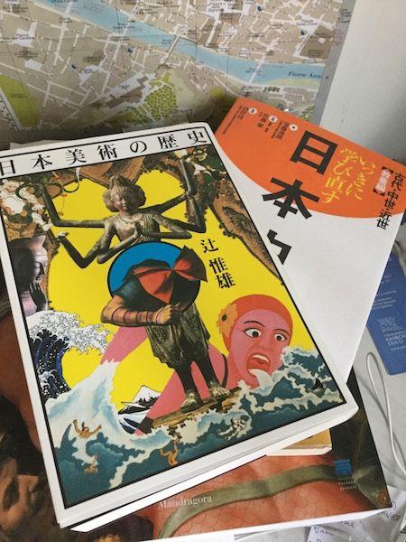 日本史 日本美術史