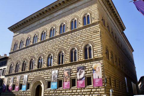 ストロッツィ宮殿