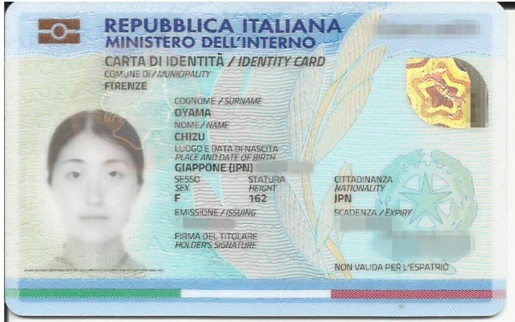 IDカード イタリア